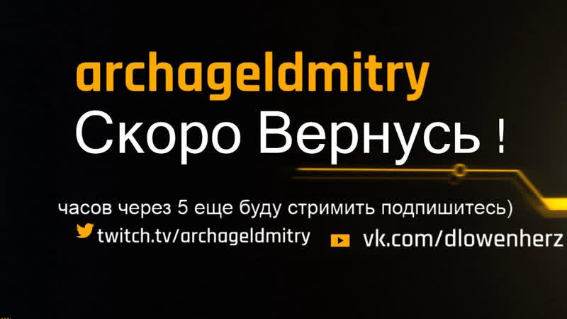 Dota2 live онлайн