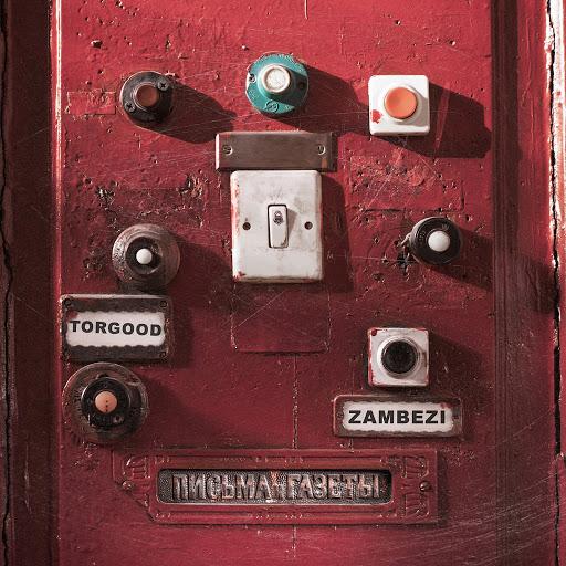 Zambezi альбом Письма и газеты