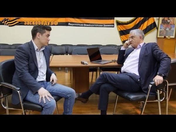 Евгений Тарло в гостях у НОД 26.04.18