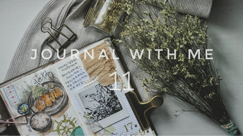 Journal With Me 11   Lollalane   Traveler's Notebook
