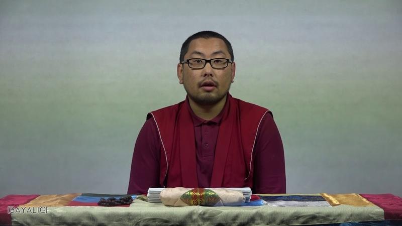 Учение Хамба Ламы Этигэлова от 18 октября в 9 лунный день.