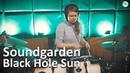 🔥Обучение игре на барабанах в Красноярске - Soundgarden - Black Hole Sun🔥