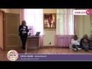 Эксперт проекта по стилю Елена Лашко