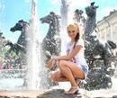 Марина Истомина фото #10
