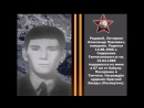Посвящается всем погибшим, ребятам в Афганской войне 1979 1989 Алтайский край