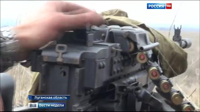 Мир на Луганщине: Чернухино возвращается к привычной жизни