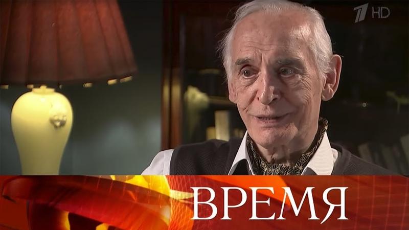 Народному артисту СССР Василию Лановому сегодня исполнилось 85 лет.