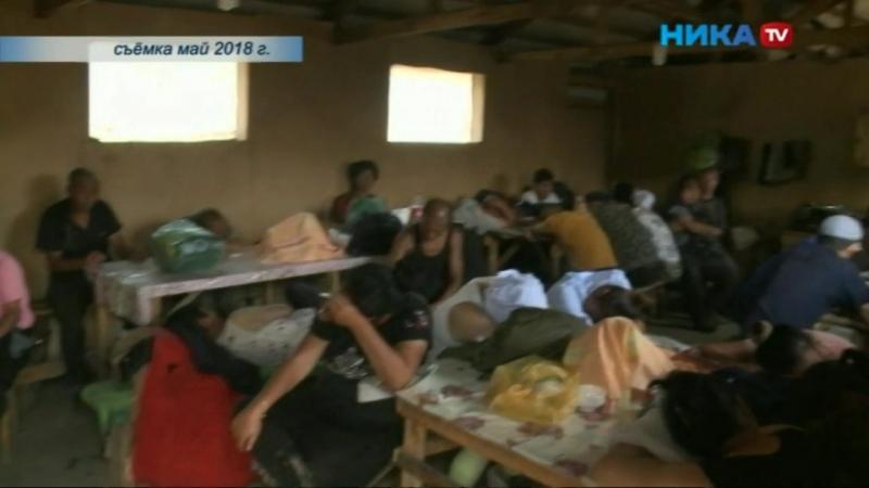 19.06.2018 Ника ТВ - Из Калужской области выдворены 26 граждан Китая