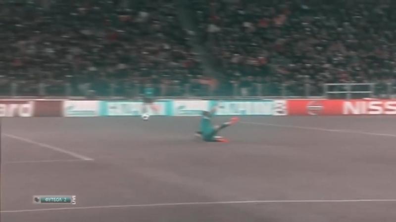 Marco Reus vine
