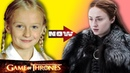 How Sophie Turner change from childhood to 2019