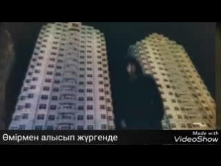 Бауырым qarakesek_low.mp4