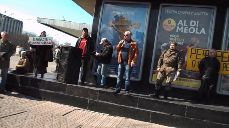 Днепропетровск 30 марта 2014 Антимайдан и Славяснкий Рубеж Слив прямо на митинге