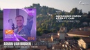 Alexander Popov LTN ft. Cari – Always Connected