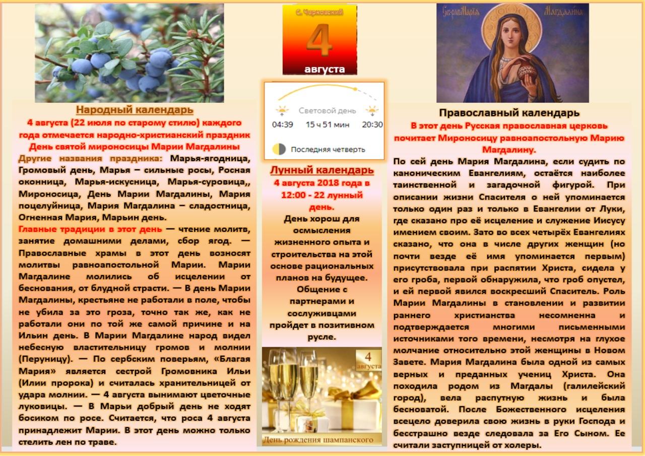 https://pp.userapi.com/c847124/v847124847/b7a55/7IQZmzSbRLs.jpg