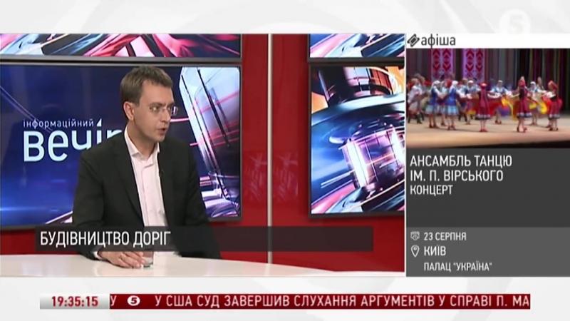 НаУкраине рассказали опользе прекращения сообщения сРоссией