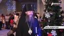 Фестиваль духовной музыки и песнопений прошел в Ровеньках