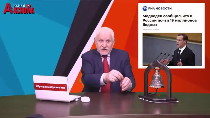 ♐Циничные высказывания Медведева - Налог на грунтовые воды♐