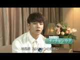 Отрывок из интервью Чжи Чан Ука перед выходом японского DVD дорамы
