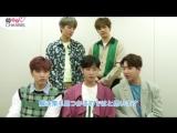 Interview | 180418 | Интервью B1A4 для TBS