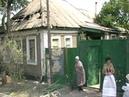 Луганск. Последствия обстрелов.