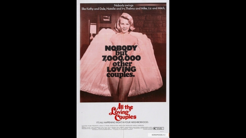 All the Loving Couples (1969)