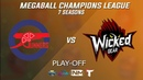 MCL 7. Play-Off. 1/2. Gunners vs Wicked Gear (3 матч)