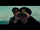 Dunkirk! Here We Go Again