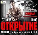 Денис Гусев фото #48
