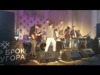 Пётр Брок и группа ПОЛУГОРА 100 трлн в Долгопрудном
