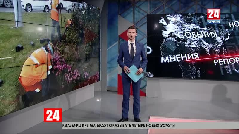В крымской столице возобновляют озеленение города