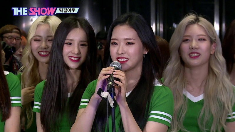 LOONA(이달의 소녀), The Show; On the Way Out! (180904)