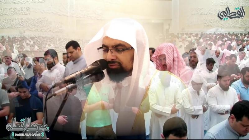 إغواء الشيطان لآدم - تلاها الشيخ ناصر القطامي بخشوع | الليلة العاشرة رمضان ١٤٣٩هـ