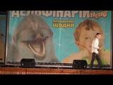 Благодйний концерт на пдтримку двох онкохворих бердянських жнок (Часть 48)
