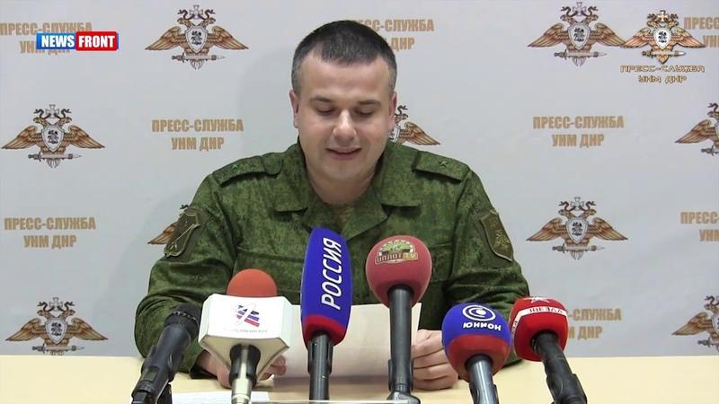 Известны бригады войск Киева, ответственные за повреждения домов в Донецке 17 февраля - Безсонов