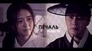 Хэчи - Ходит вокруг меня печаль (Lee Geum Yeo-ji)
