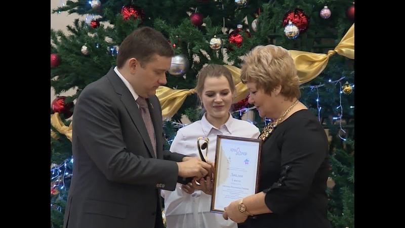 В Костроме прошёл IV областной Форум приёмных семей