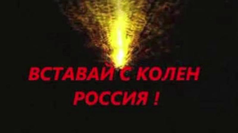 Матушка моя поднимись! (Россия) Новый хит от Олега Лихачева.