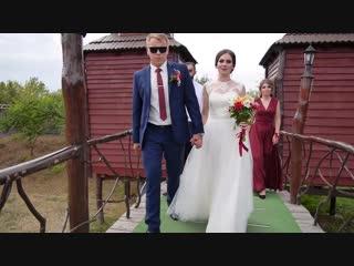 Богдан и Катя 14 сентября 2018.mp4
