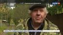 Новости на Россия 24 Смерть Марьянова что скрывает Феникс