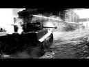 World of Tanks Прохождение игры на немцах