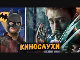 [КИСИМЯКА] ТОКСИЧНЫЙ КЕВИН ФАЙГИ, СЦЕНА ПОСЛЕ ТИТРОВ