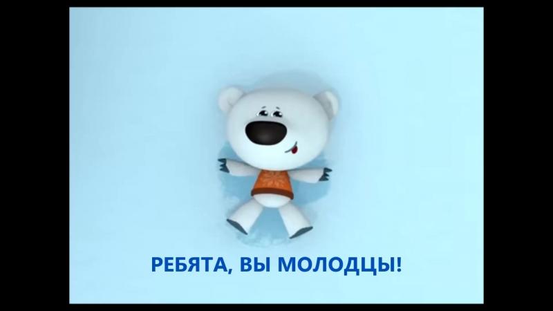 ФлешмобГолубаялента МИ Белая Тучка РДШ73