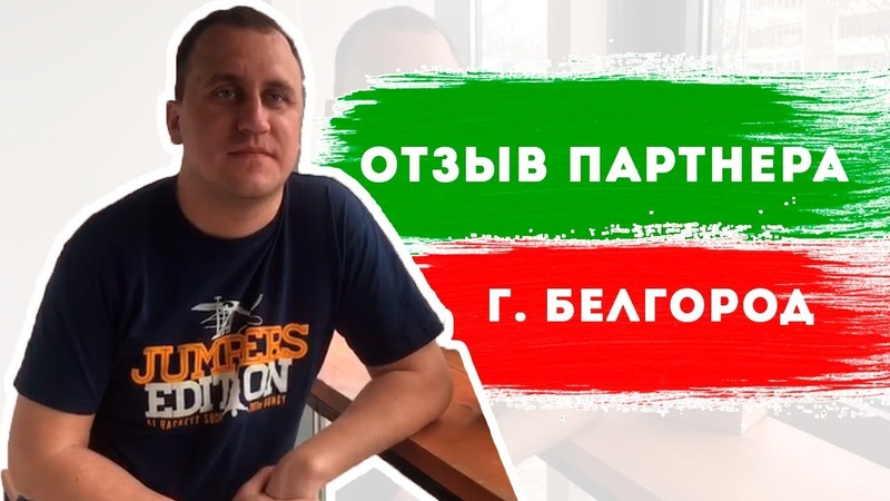 Отзыв франчайзи г. Белгород Франшиза Гриль Кафе Шаурма Senor Doner