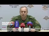 Украинские СМИ требуют от штаба «АТО» повлиять на военных, мешающих им снимать постановочные обстрел