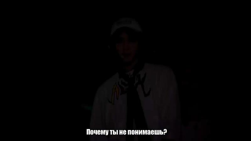 Nct 127 - 100 рус саб WIN WIN