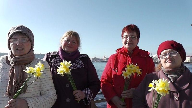 Поэтическая группа Чудное мгновенье Видеоролик №48 Адмиралтейство Санкт-Петербурга