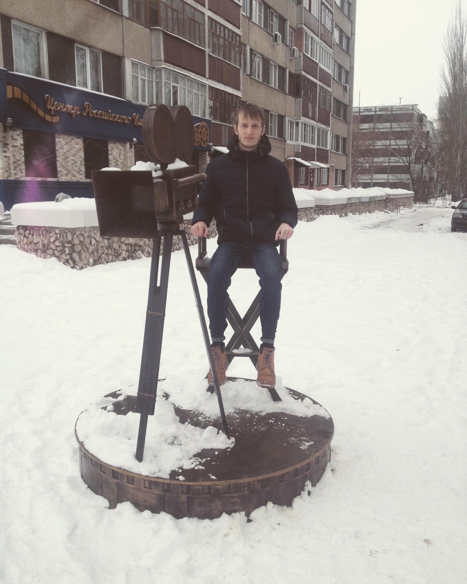 Go, 20, Tolyatti