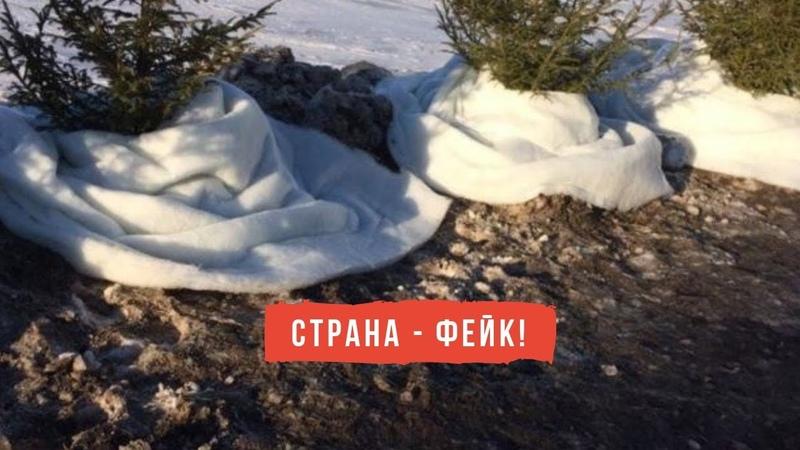 На России падал синтепоновый снег! 😂