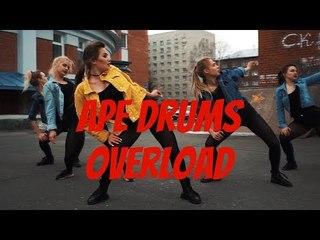 Ape Drums - OVERLOAD dance | choreography by Kseniya Maltseva