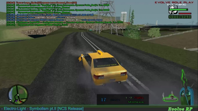 [Evolve-Rp.Ru][Сняли игровую блокировку][Будни таксиста, ничего интересного]